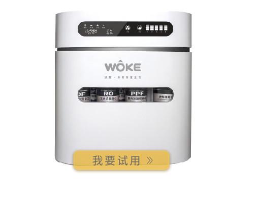 WOKE 反渗透 Q5白金版智能净水机