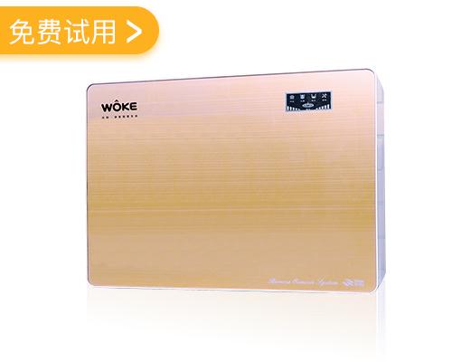 WOKE 反渗透 超薄版智能净水机