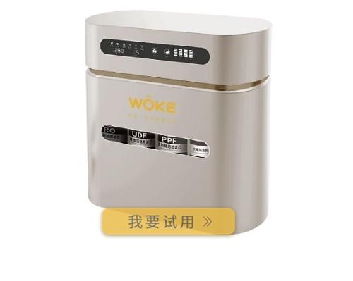 WOKE Q5尊享版智能净水机
