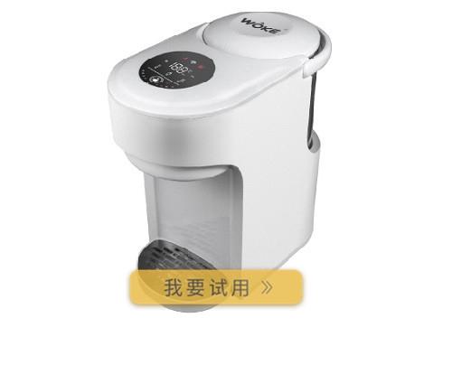 WOKE X2台式速热饮水机
